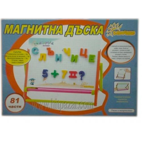 Детска магнитна дъска с български букви - Слънчице