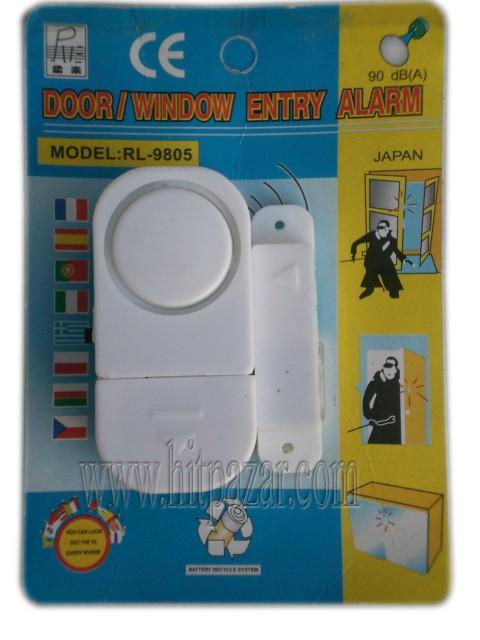 Мини аларма за прозорц или врата