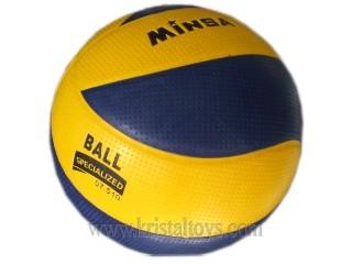 Волейболна топка Minsa
