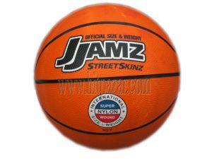 Баскетболна топка № 7 оранж