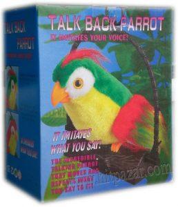 Говарящ папагал