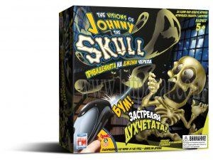 Johnny the skull Привиденията на Джони Черепа