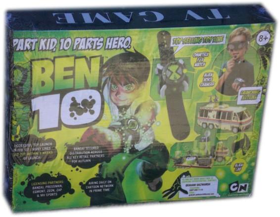 Комплект - Детска телевизионна игра с дискети