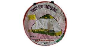 Детска палатка Pop up house - малка